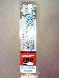 b0032380_16444912.jpg
