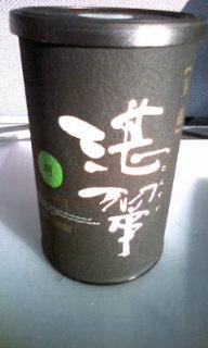 お気に入りのお茶。_d0132289_16304938.jpg