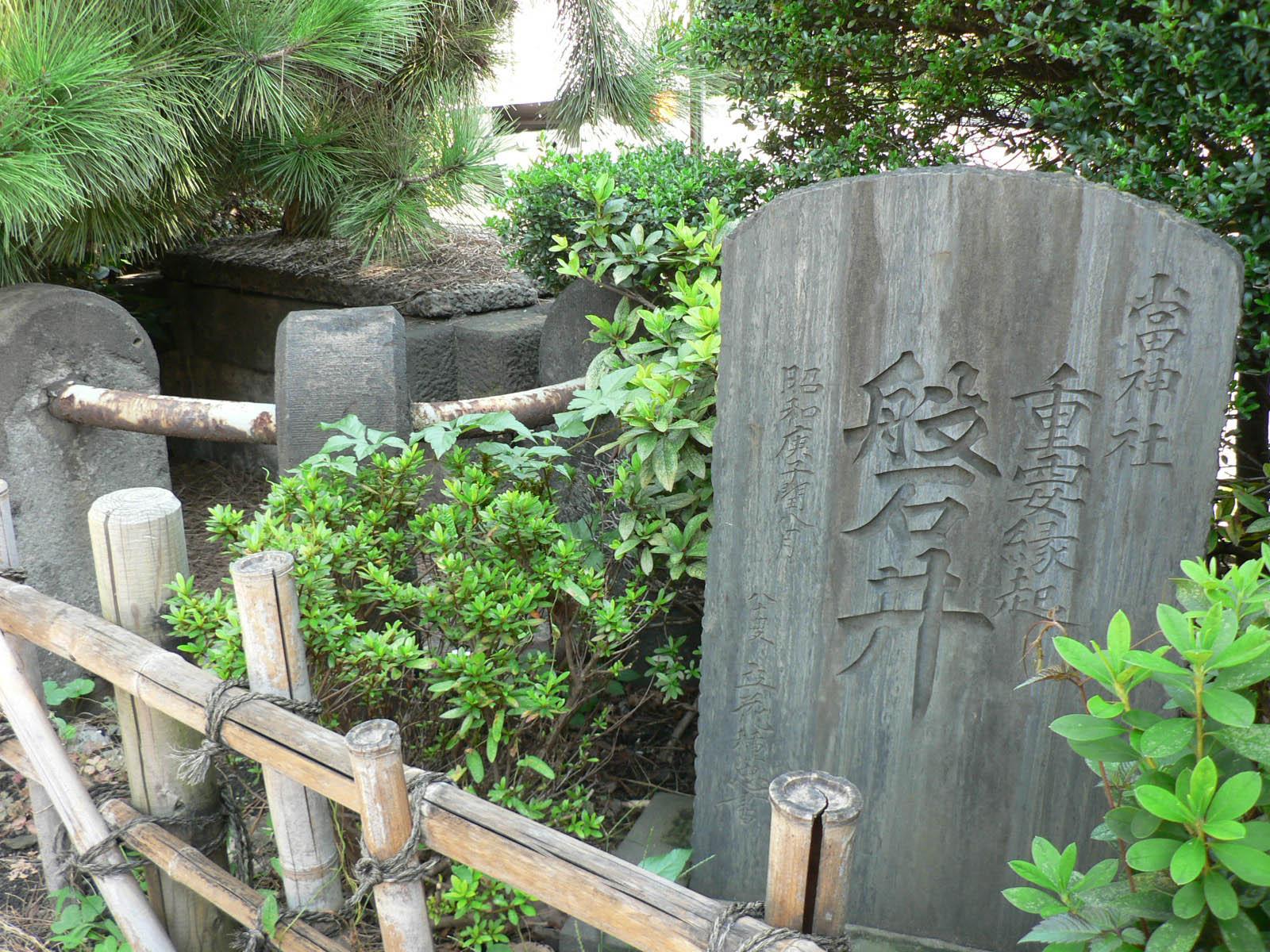 磐井神社_e0123189_170463.jpg