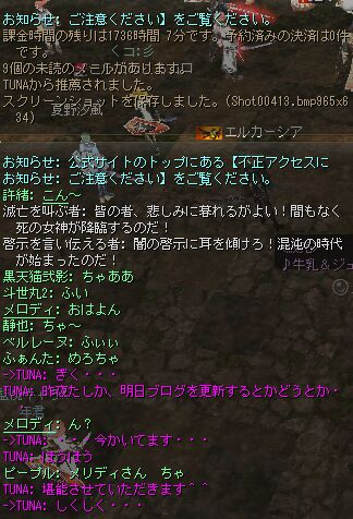 c0022896_18563568.jpg