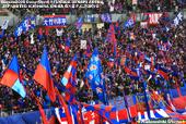 市原千葉vs東京 FC東京ゴール裏 フクダ電子アリーナ