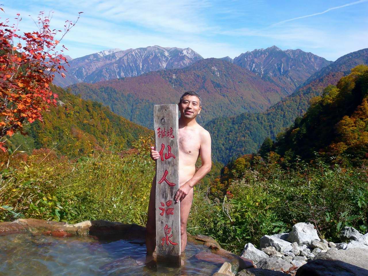 池の平・仙人池から阿曽原温泉へ (3日目)_e0110500_9411919.jpg