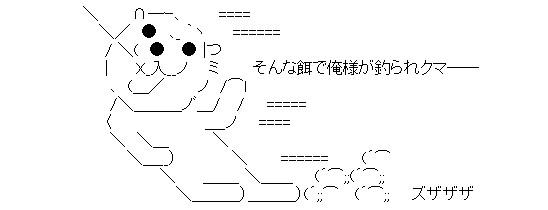 a0011018_22432351.jpg