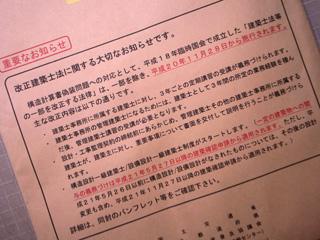 台風_e0064530_135301.jpg