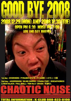 f0004730_190043.jpg