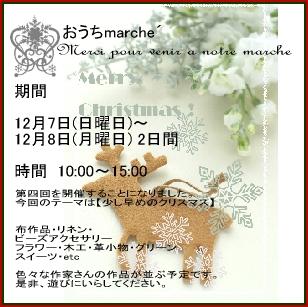 f0035830_22462710.jpg