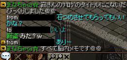 f0152131_1115572.jpg