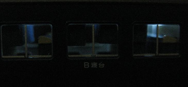 b0128336_062691.jpg