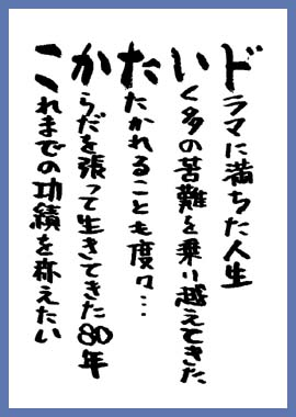 c0119436_614490.jpg
