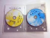 DVD・パンフレット通販のお知らせ_b0121839_18261784.jpg
