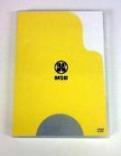 DVD・パンフレット通販のお知らせ_b0121839_18283210.jpg