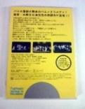 DVD・パンフレット通販のお知らせ_b0121839_18304719.jpg
