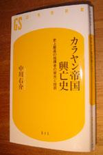 b0084241_10371264.jpg