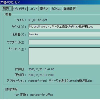 a0010745_13125988.jpg