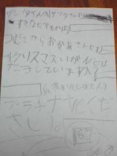 b0049646_8303110.jpg