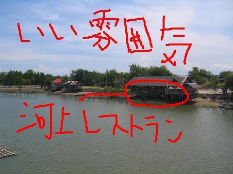 f0161151_18472484.jpg