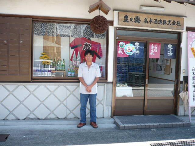 高知 赤岡 高木酒造さん つづき_f0193752_2043172.jpg