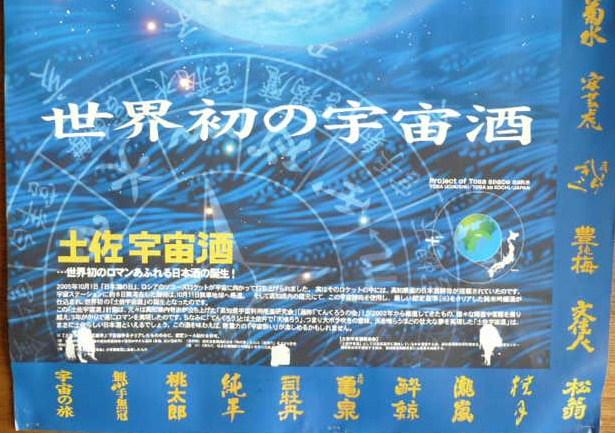 高知 赤岡 高木酒造さん つづき_f0193752_2059361.jpg