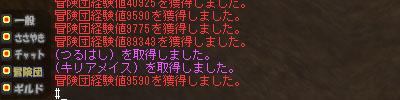 b0128157_22173811.jpg