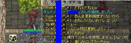 b0094059_235015100.jpg