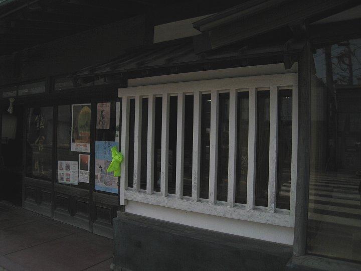 鎌倉の寸松堂_c0112559_1046877.jpg