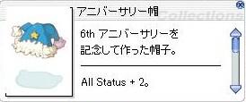 f0091459_2151472.jpg