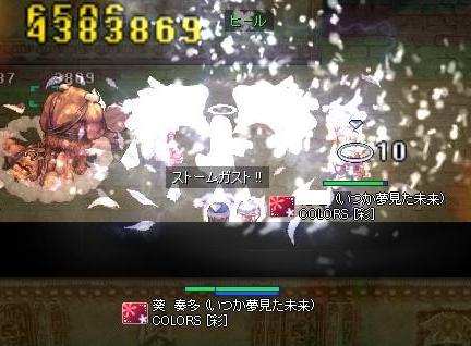 d0078671_7385484.jpg
