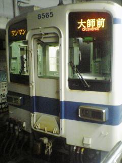 東武大師線8000系_e0013178_22431084.jpg