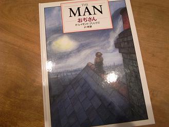 the MAN おぢさん_d0087595_223031.jpg