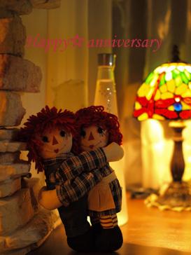 結婚12周年です☆_d0144095_22152995.jpg