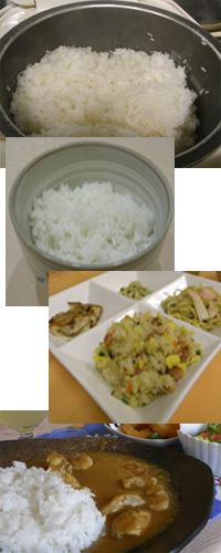 おいしい、ご飯!_e0161008_10113058.jpg