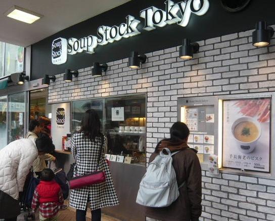 Soup Stock Tokyoはスープも音楽もアイスランド! 四谷三丁目にアイスランド・バー登場?!_c0003620_173740100.jpg