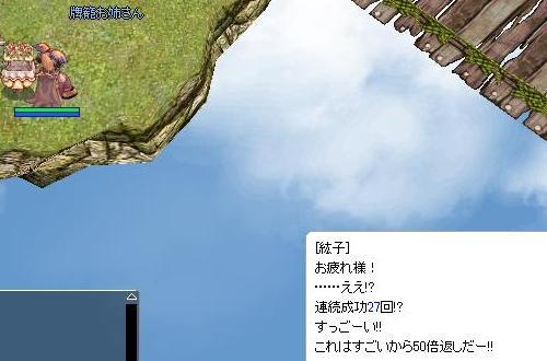 b0114126_21154848.jpg