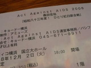 b0044528_01706.jpg