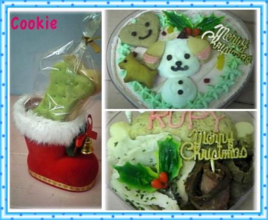 クリスマスケーキ ご予約受付中☆_b0084929_18544852.jpg