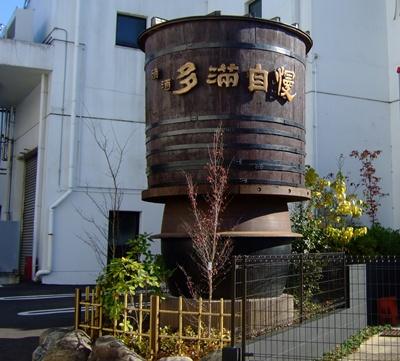 昔の仕込樽