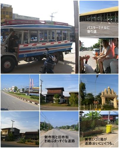 スコータイ新市街とチェンマイへの移動方法_a0084343_17353913.jpg