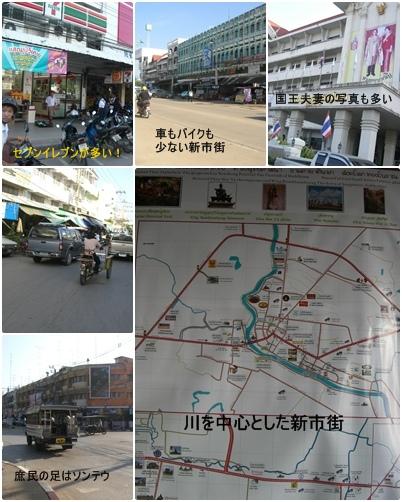 スコータイ新市街とチェンマイへの移動方法_a0084343_17363348.jpg