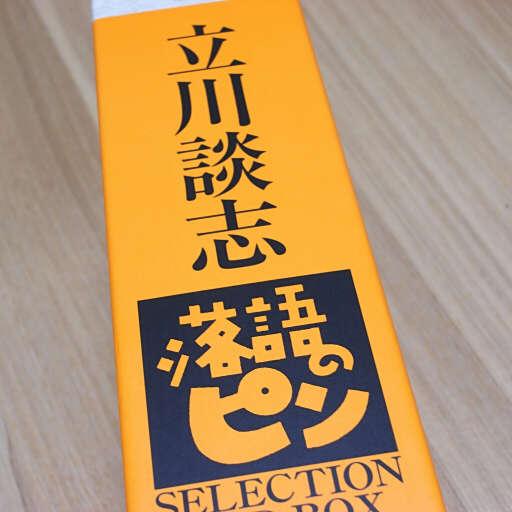 b0080944_20112154.jpg