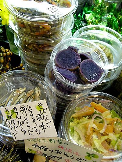 ベルクの手作りお惣菜はいろいろ選べて157円〜♪_c0069047_22371263.jpg
