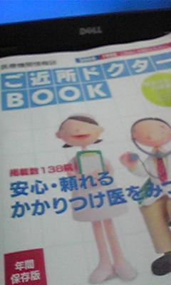 b0060450_2042121.jpg