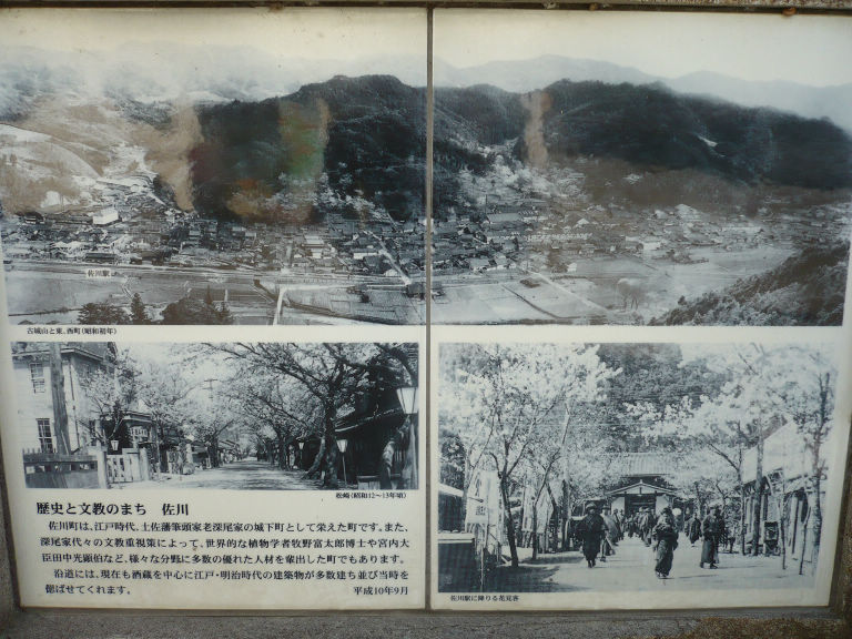 四国 高知 『司牡丹酒造』さんへ_f0193752_21434542.jpg