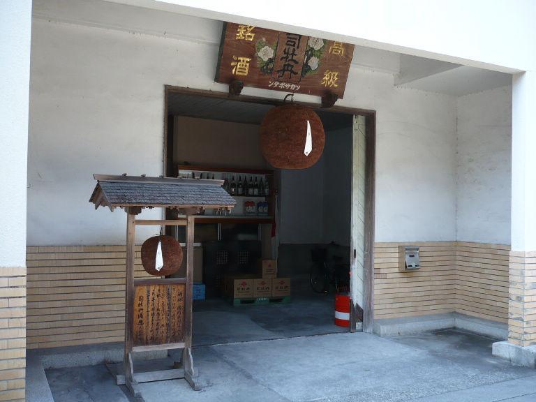 四国 高知 『司牡丹酒造』さんへ_f0193752_21545726.jpg