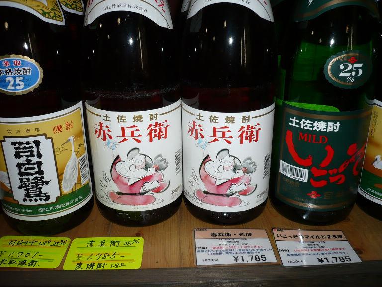 四国 高知 『司牡丹酒造』さんへ_f0193752_22283065.jpg