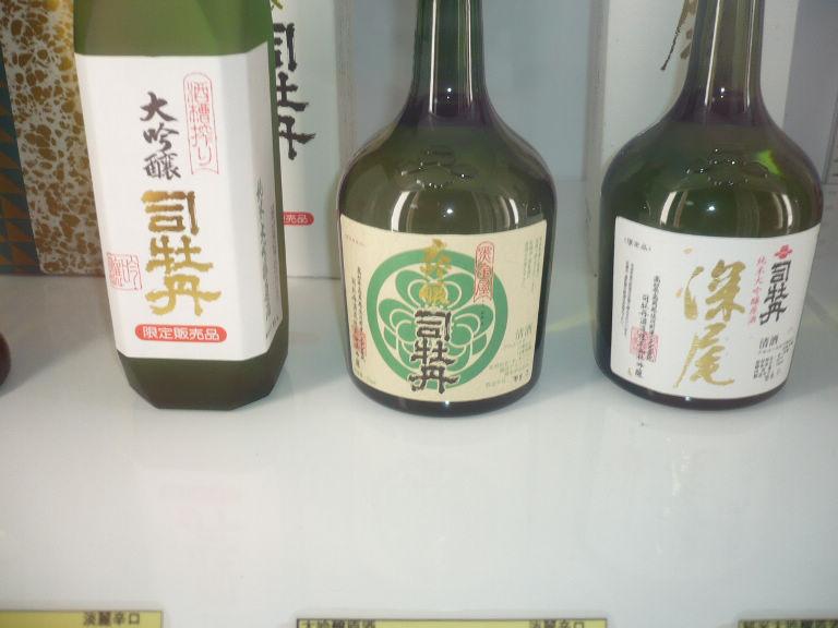 四国 高知 『司牡丹酒造』さんへ_f0193752_22332238.jpg