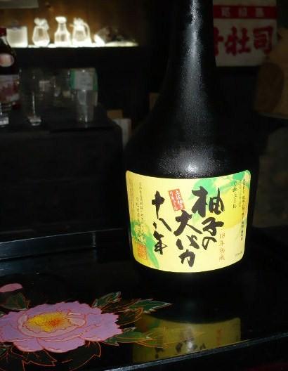 四国 高知 『司牡丹酒造』さんへ_f0193752_22451494.jpg
