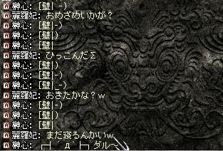 c0107459_1173612.jpg