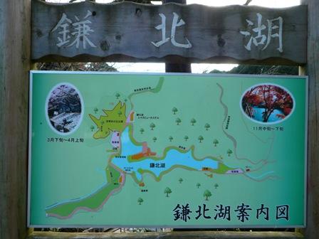 2008 試し撮り~ in 鎌北湖 ・ 鉢形城跡_c0134862_23432115.jpg