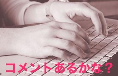 b0159868_19405095.jpg