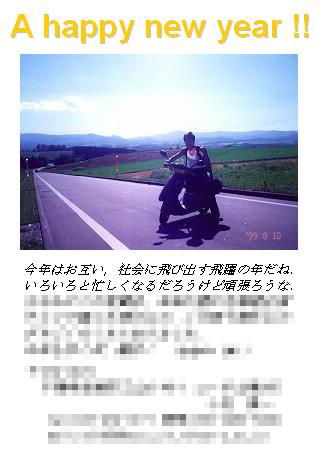 b0105871_253320.jpg